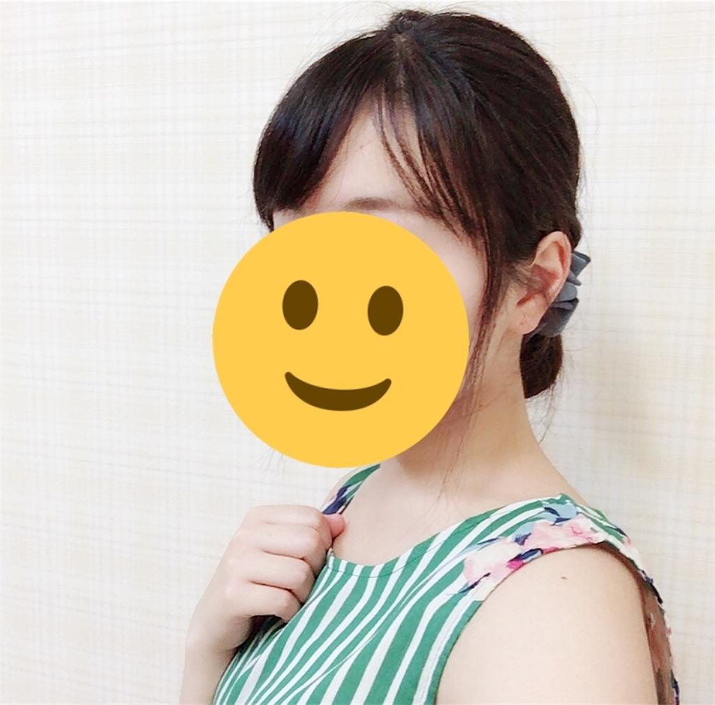 f:id:nyachiko07:20190418151716j:image