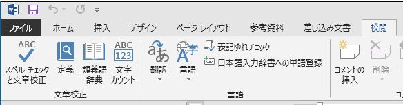 f:id:nyagoshi:20161201200549j:plain