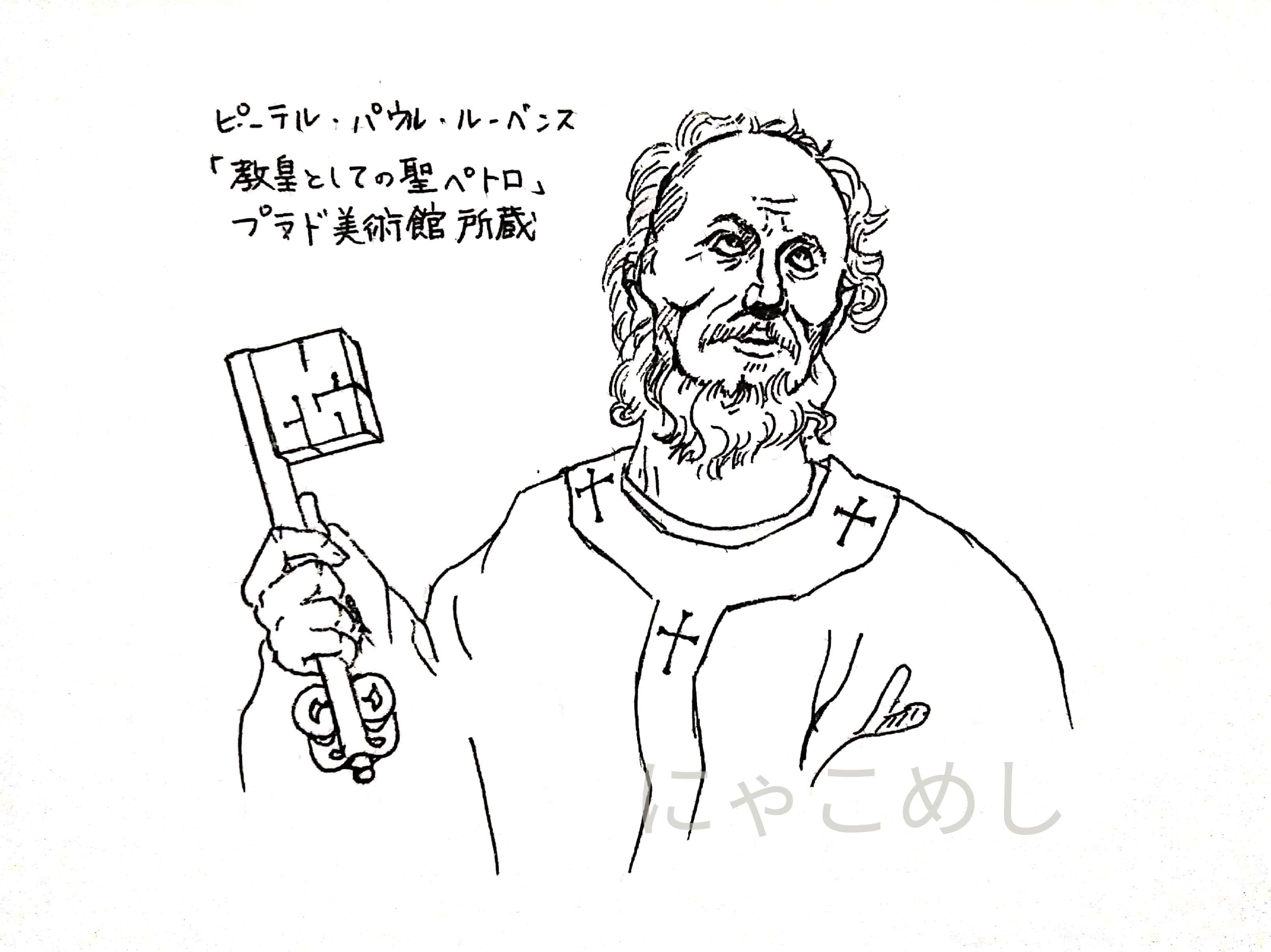 f:id:nyakomeshi:20201215020403j:image