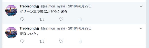 f:id:nyaku37:20180816003250p:plain