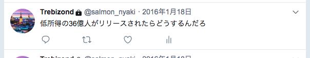 f:id:nyaku37:20180816004333p:plain