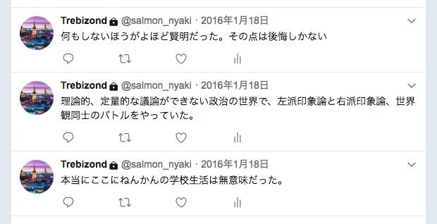 f:id:nyaku37:20180816004625p:plain