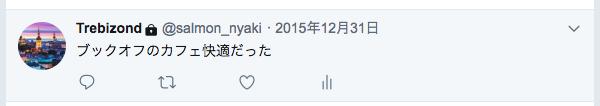 f:id:nyaku37:20180816005449p:plain