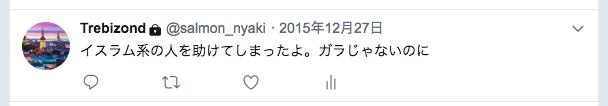 f:id:nyaku37:20180816010108p:plain