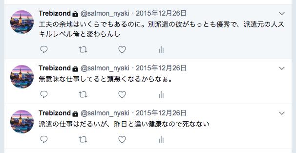 f:id:nyaku37:20180816010515p:plain