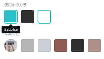 カラーコードの見方