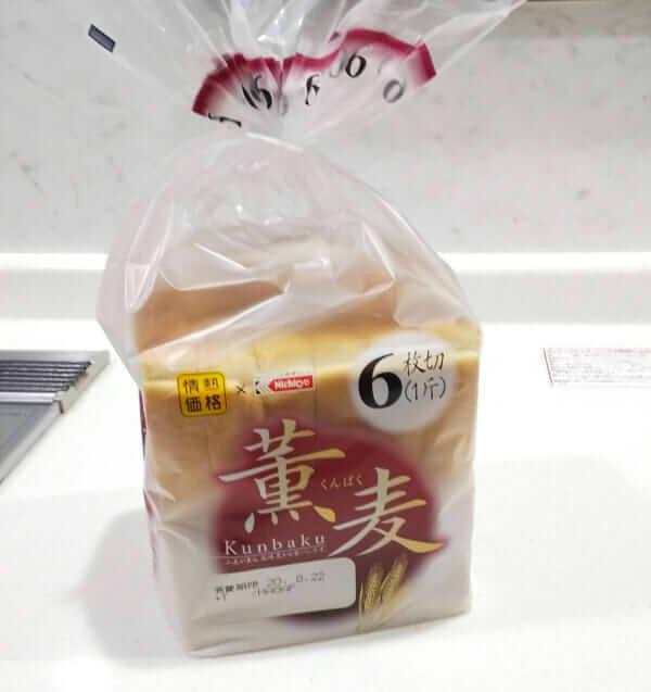 情熱価格 薫麦