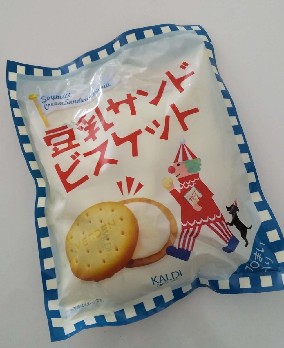 KALDI 豆乳サンドビスケット