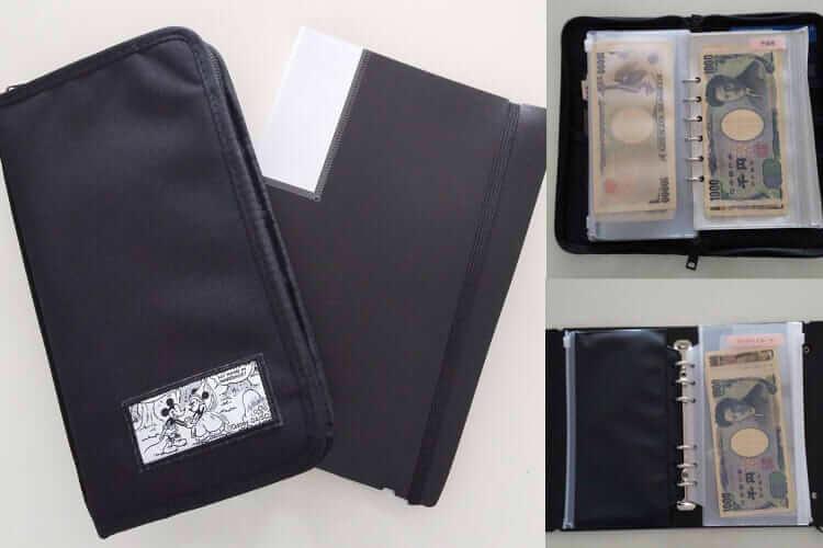 家計管理 パスポートケース 6リングファイル