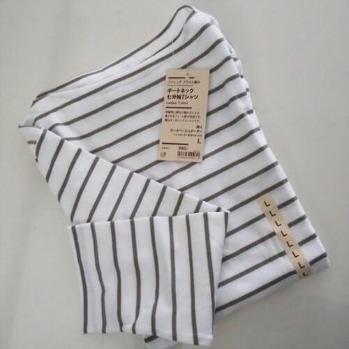 ストレッチフライス編みボートネック七分袖Tシャツ(ボーダー)