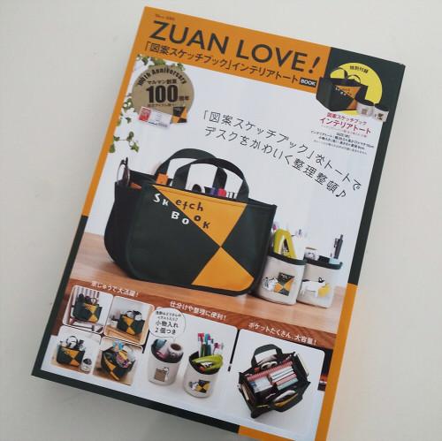 ZUAN LOVE マルマン スケッチブック ムック本
