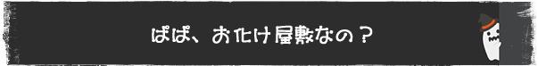 f:id:nyan-chuke:20200911235026j:plain