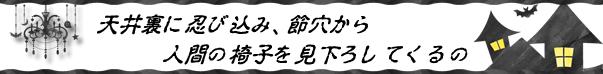 f:id:nyan-chuke:20200911235108j:plain