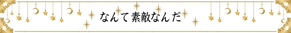 f:id:nyan-chuke:20201103145533j:plain