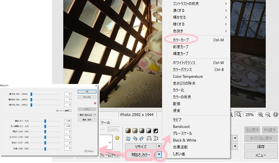 f:id:nyan-chuke:20201211145748j:plain