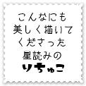 f:id:nyan-chuke:20210211083208j:plain