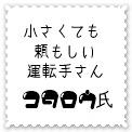 f:id:nyan-chuke:20210211100823j:plain