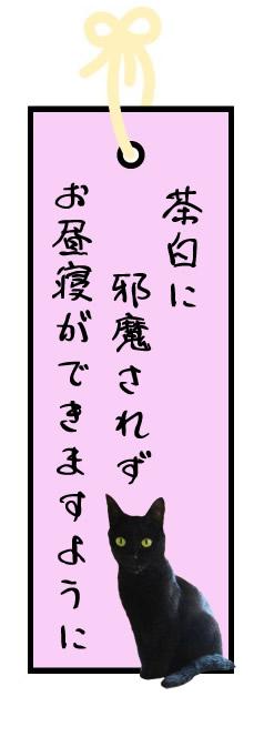f:id:nyan-chuke:20210706125135j:plain