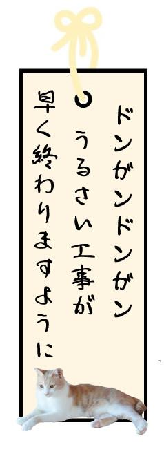 f:id:nyan-chuke:20210706125145j:plain