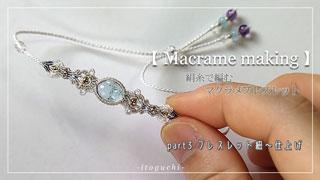 f:id:nyan_macrame:20210721203728j:plain