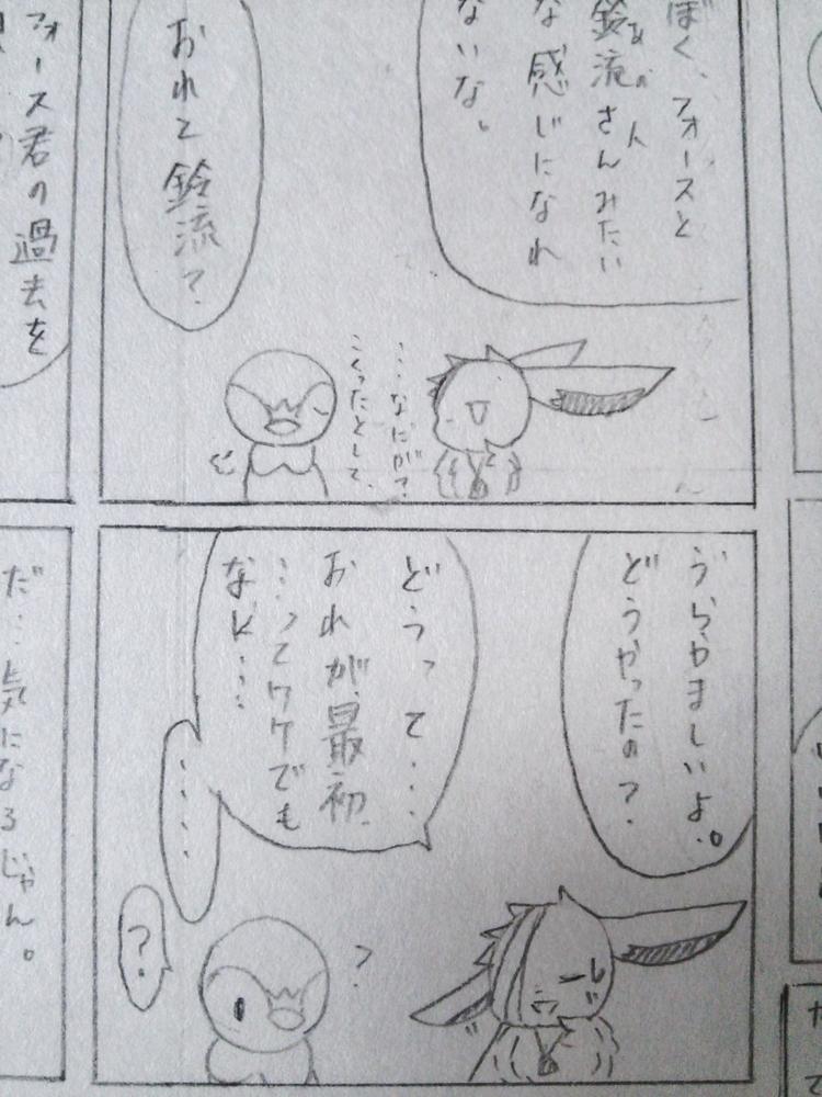 f:id:nyanco-sensei:20130714124118j:plain