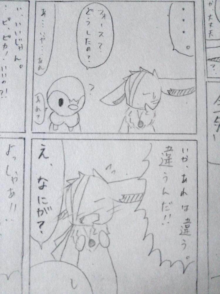 f:id:nyanco-sensei:20130714124208j:plain