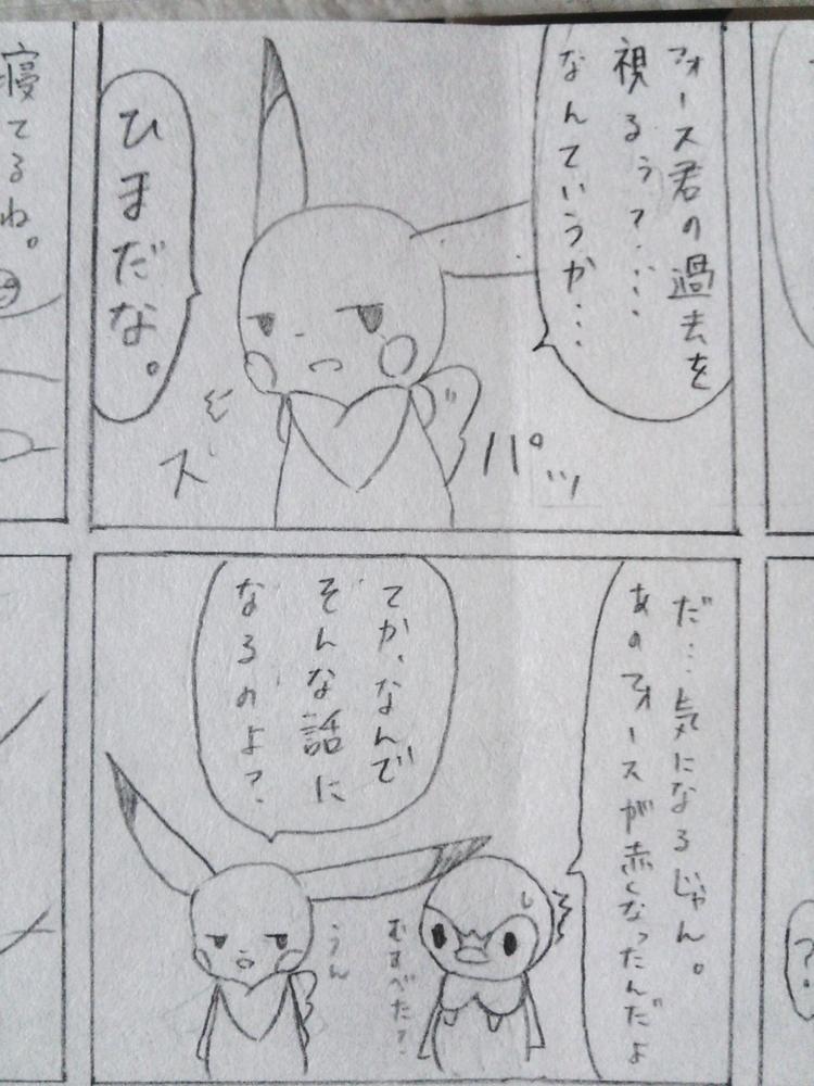 f:id:nyanco-sensei:20130714124327j:plain