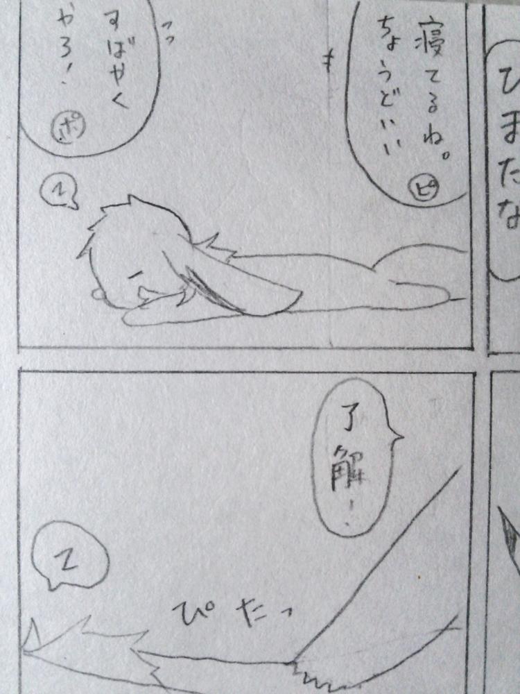 f:id:nyanco-sensei:20130714124641j:plain