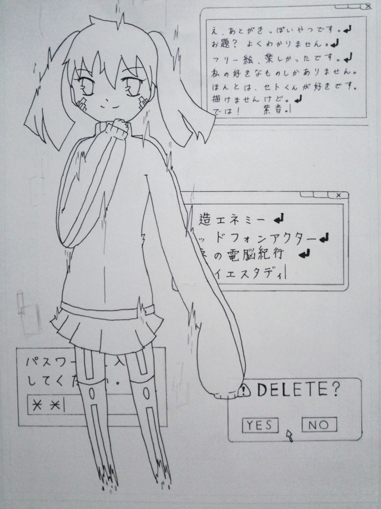 f:id:nyanco-sensei:20130719173009j:plain
