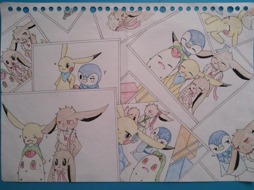 f:id:nyanco-sensei:20130916145212j:plain