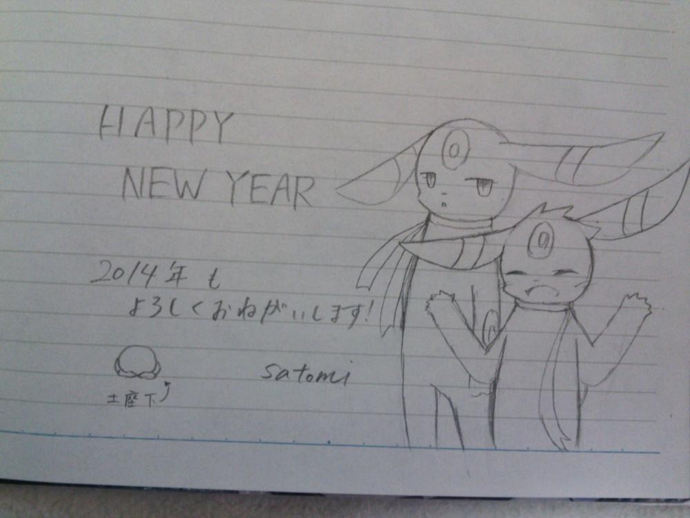 f:id:nyanco-sensei:20140101175509j:plain