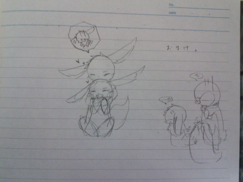 f:id:nyanco-sensei:20140101175603j:plain