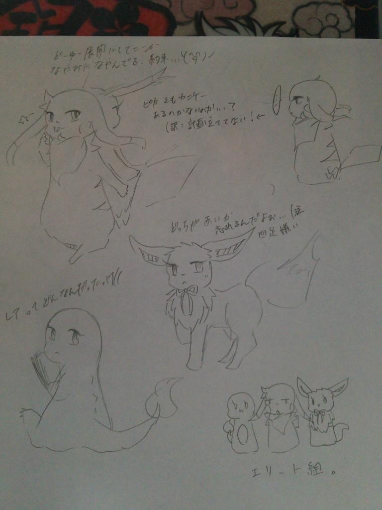 f:id:nyanco-sensei:20160829094321j:plain