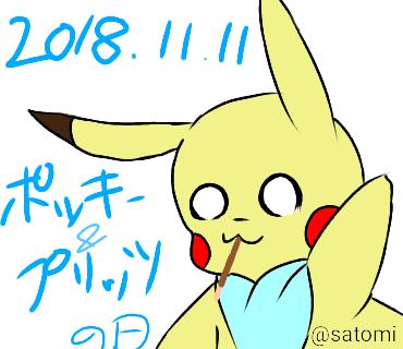 f:id:nyanco-sensei:20181111161002p:plain