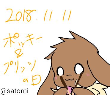 f:id:nyanco-sensei:20181111161011p:plain