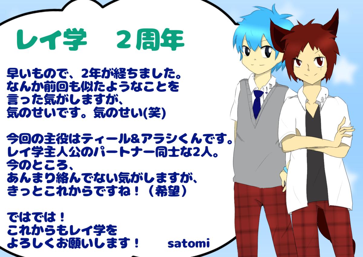 f:id:nyanco-sensei:20210107091807p:plain