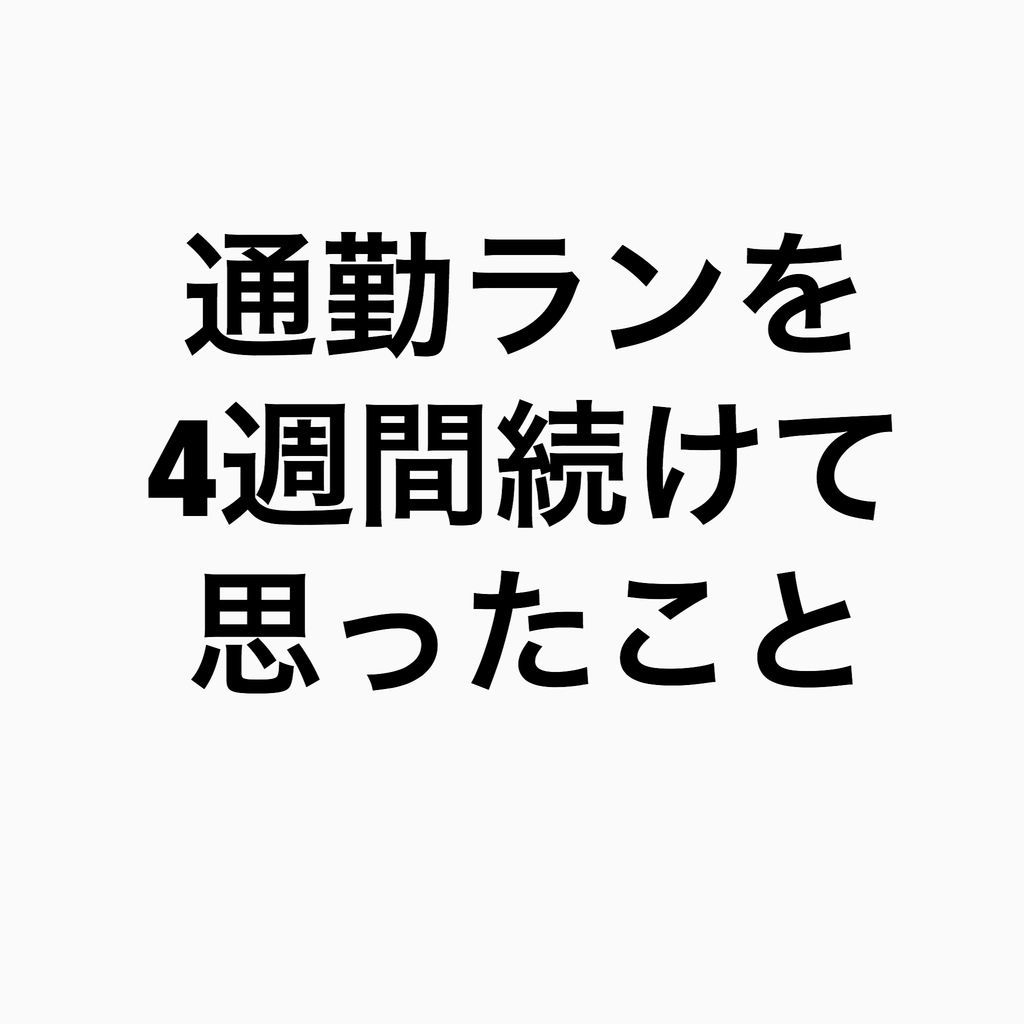 f:id:nyanco696:20181126230054j:plain:w400