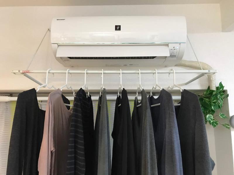 エアコンハンガーに8着の衣類を干しているイメージ