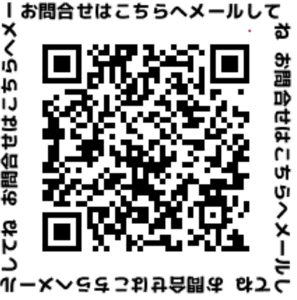 f:id:nyandaka-e7:20200325023120j:image