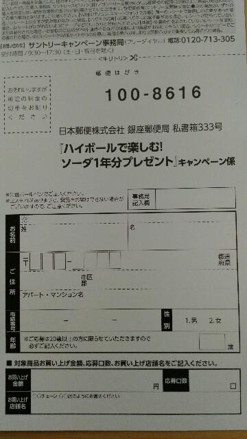 f:id:nyanhaha:20180515145120j:plain