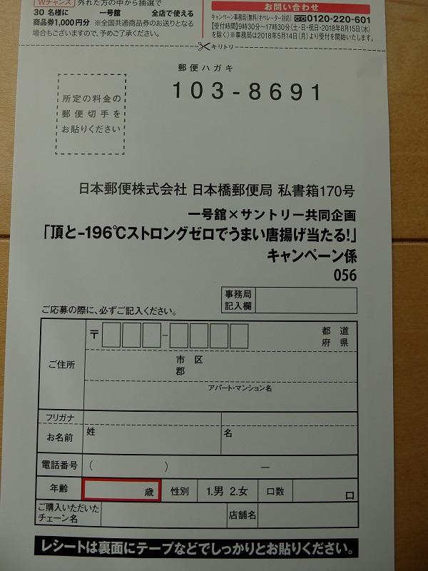 f:id:nyanhaha:20180524161451j:plain