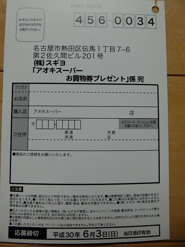 f:id:nyanhaha:20180526161745j:plain