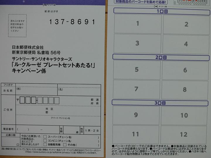 f:id:nyanhaha:20180915184858j:plain
