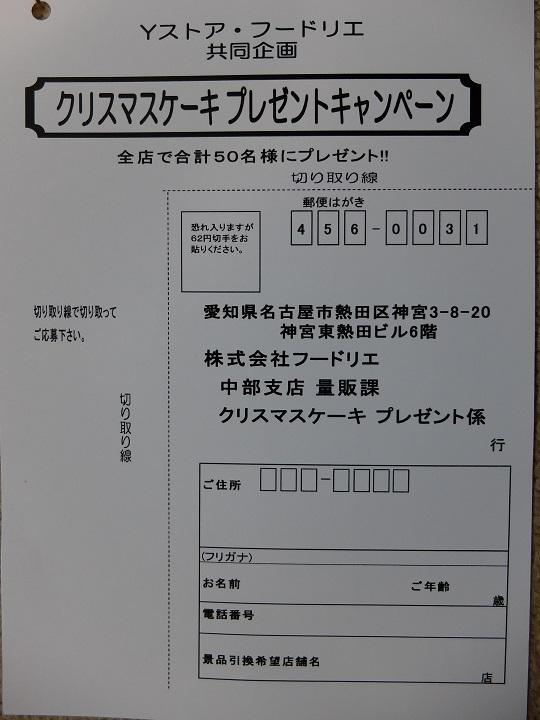 f:id:nyanhaha:20181102202851j:plain