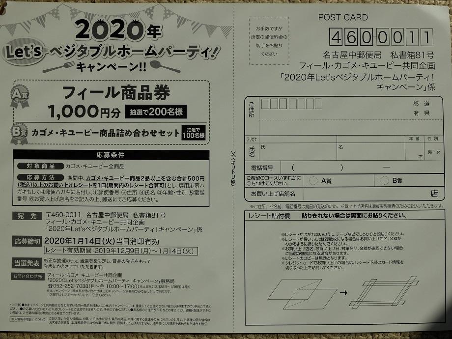 f:id:nyanhaha:20200103191456j:plain
