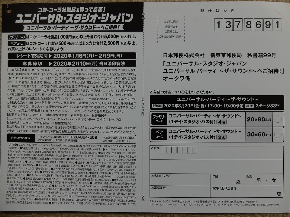 f:id:nyanhaha:20200109171656j:plain
