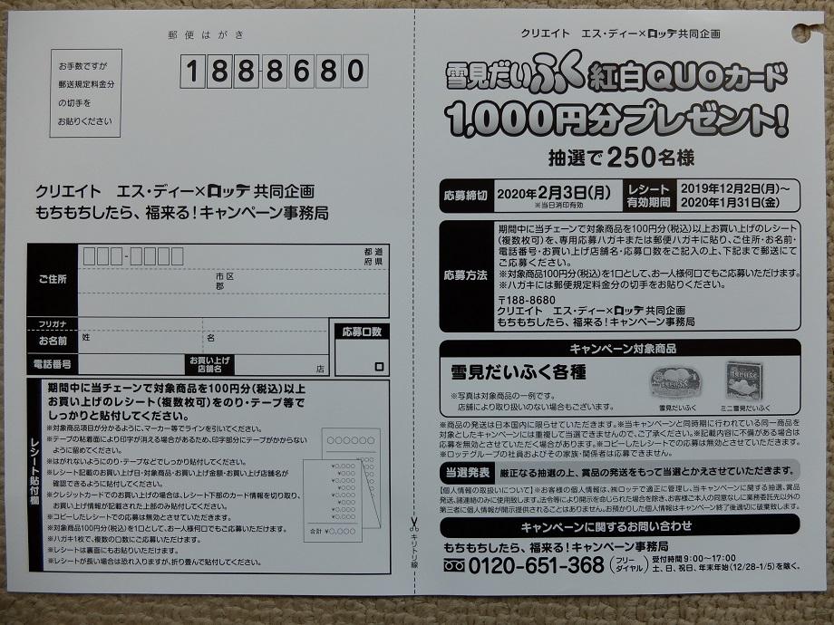 f:id:nyanhaha:20200111163112j:plain