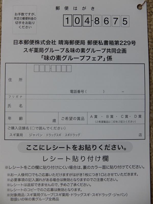 f:id:nyanhaha:20200112171821j:plain