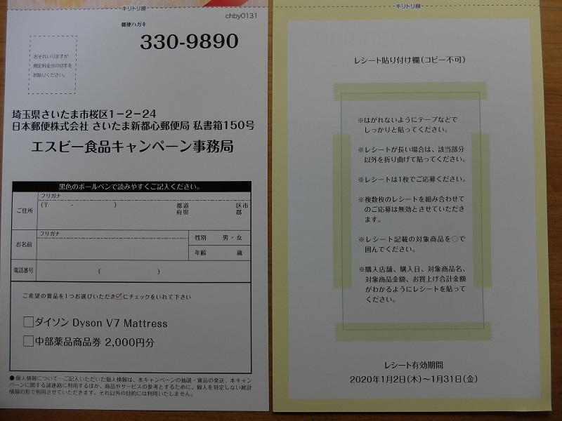 f:id:nyanhaha:20200115001704j:plain
