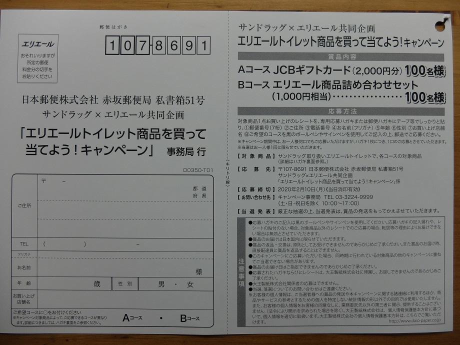 f:id:nyanhaha:20200119183244j:plain